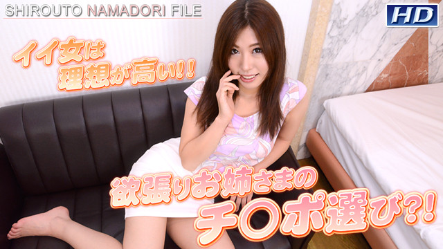 Gachinco gachi1002 ガチん娘!gachi1002 栞-素人生撮りファイル160- R2JAV Free Jav Download FHD HD MKV WMV MP4 AVI DVDISO BDISO BDRIP DVDRIP SD PORN VIDEO FULL PPV Rar Raw Zip Dl Online Nyaa Torrent Rapidgator Uploadable Datafile Uploaded Turbobit Depositfiles Nitroflare Filejoker Keep2share、有修正、無修正、無料ダウンロード