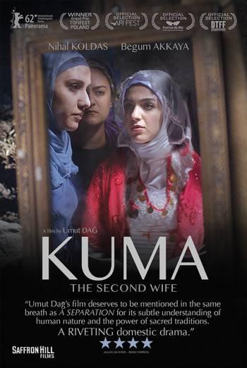 La segunda mujer (2012)