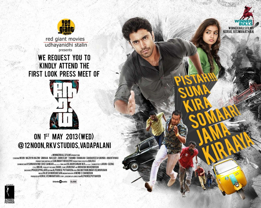 Watch Neram 2013 Tamil Movie Online