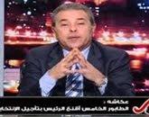 - برنامج  مصر اليوم مع توفيق عكاشة حلقة الإثنين 2-3-2015