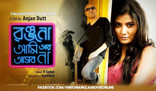 http://banglafilmo.blogspot.com/2014/06/ranja-ami-ar-asona.html