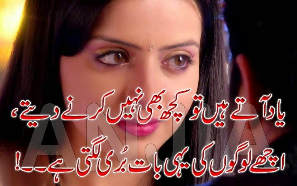 Malayalam Images Pics PHotos: Romantic Sms In Urdu Romantic SMS ...
