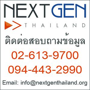 Contact NextGen Thailand