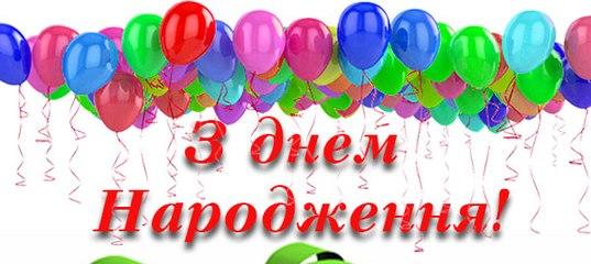 Прикольні відкритки з днем народження віці