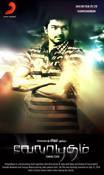 da vinci code movie free download in tamil