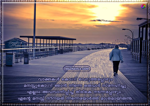 """Search Results for """"Malayalam Scraps 2o15"""" – Calendar 2015"""