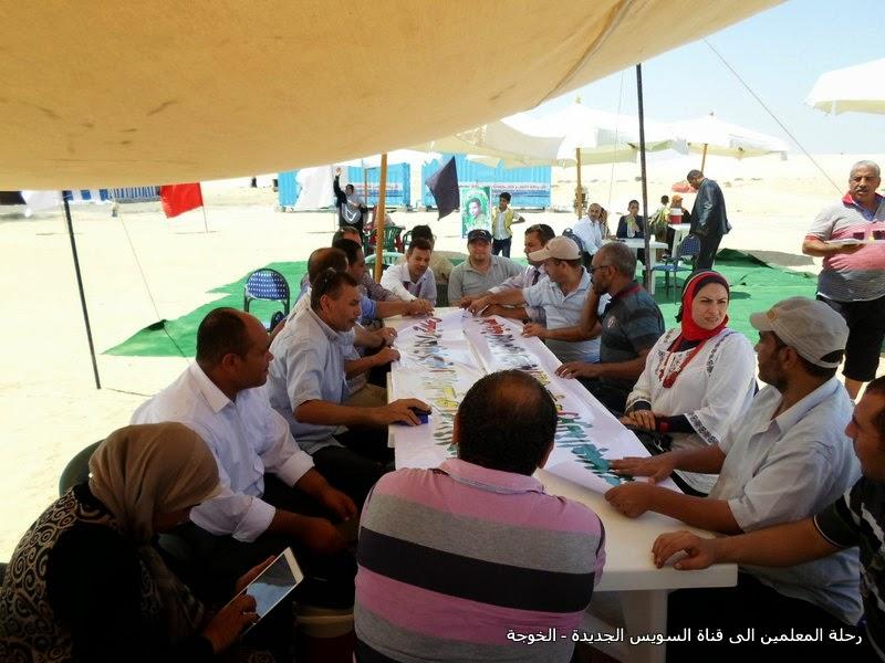 الخوجة , الحسينى محمد , رحلة الخوجة الى قناة السويس الجديدة,Alkoga trip to the Suez Canal, رحلة المعلمين الى قناة السويس الجديدة, Teachers' trip to the Suez Canal