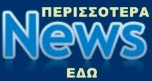 NEWS................................