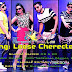 Loose Character - MD & KD   Single Track   2015