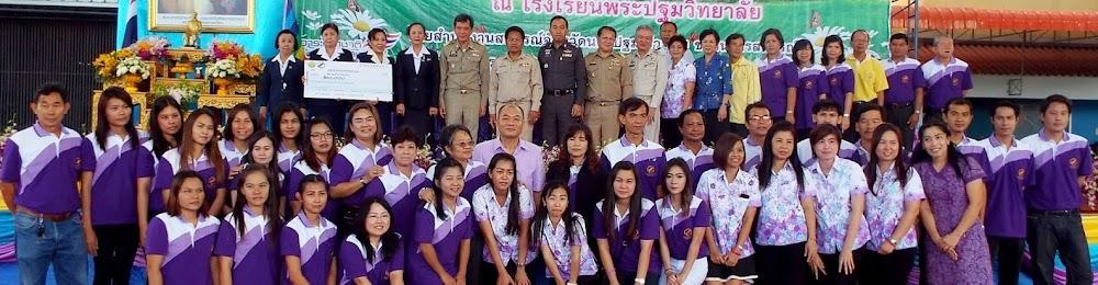 Coop Nakhonpathom