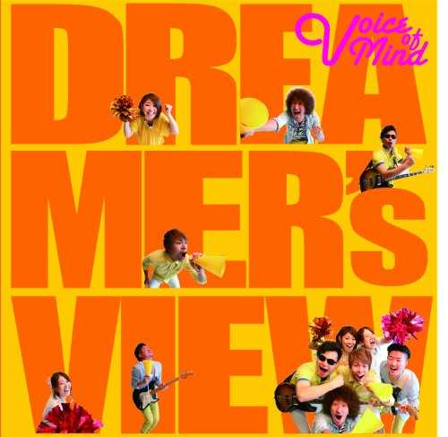 [Album] Voice of Mind – DREAMER's VIEW (2015.09.16/MP3/RAR)