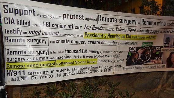"""""""Crazy Conspiracy Theory Banner"""" at Peak Tram, Hong Kong - Jan 18, 2014"""
