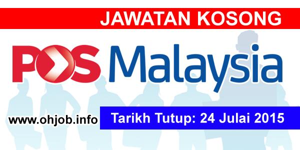Jawatan Kerja Kosong Pos Malaysia Berhad logo www.ohjob.info julai 2015
