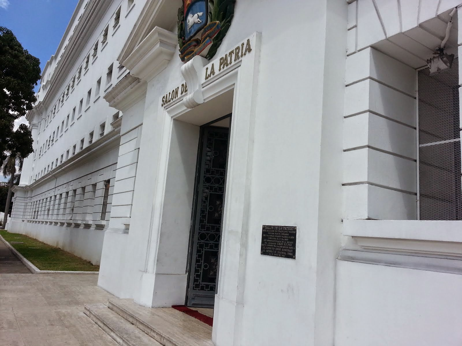 Entrada al Salón de la Patria
