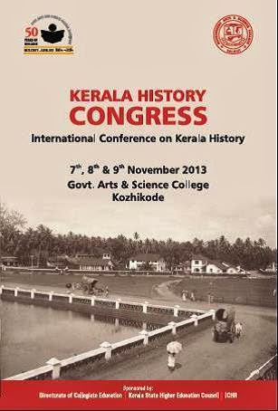 History of Electricity in Kerala – Dr D Shina
