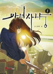 Eggnoid Manga