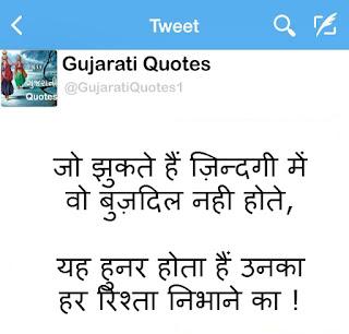 Reality Hindi Quotes