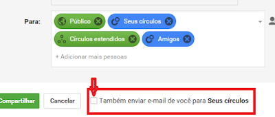 google-plus-share-e-mail