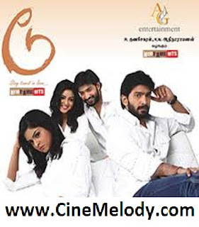 Click Here to Download Doo(2011) Tamil MP3 Songs Free Download
