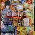 Naruto Shippuden: Ultimate Ninja Storm 4 Anunciado Para PS4