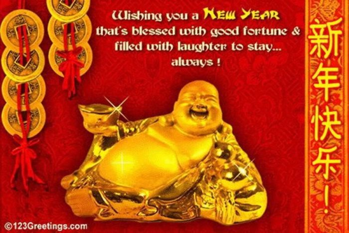 Поздравления с новым годом накитайском