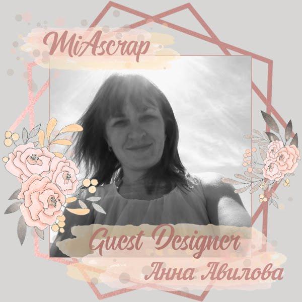 ПД Анна Авилова