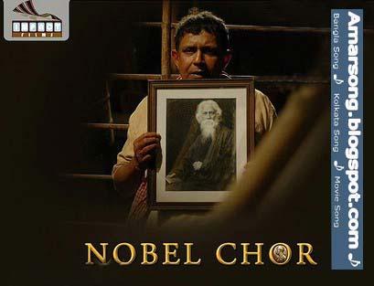 Nobel Chor(2011) Kolkata Upcoming Bangla Movie First Look Information