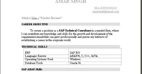 abap fresher resume sample