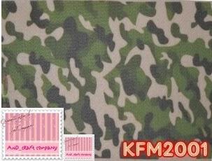 kain flanel motif online