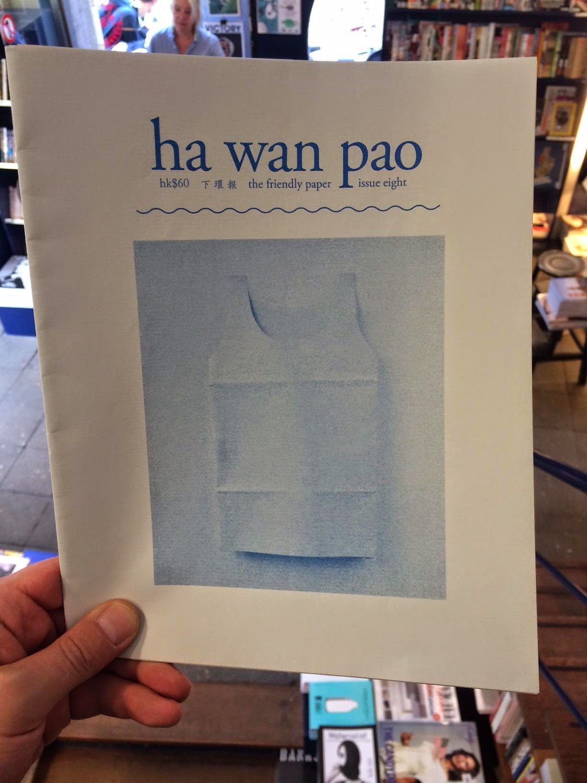 wan paper Wan yeng paper pte ltd is dealing with paper distributors, located at 705 sims dr #01-17 shun li ind complex singapore 387384, contact 67449894 view wan yeng paper pte ltd profile, products & services and other information.