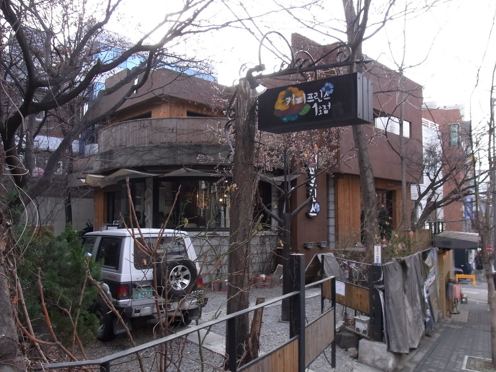 Uijeongbu Cat Cafe