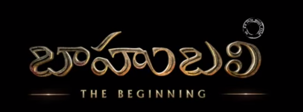 #Baahubali first teaser