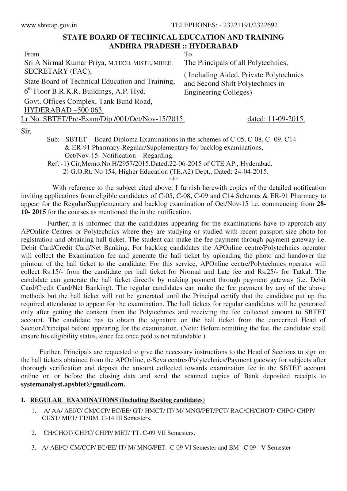 Andhra Pradesh  Diploma Examination Fee Notification - Oct/Nov-2015