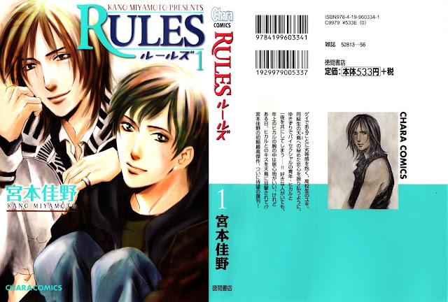 Rules ()