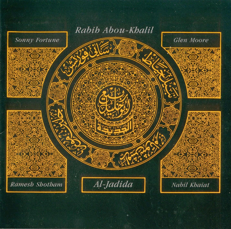 egroj world: Rabih Abou-Khalil • Al-Jadida