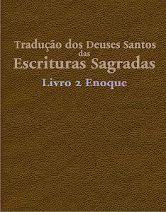 TRADUÇÃO DOS DEUSES SANTOS DAS ESCRITURAS SAGRADAS COM REFERÊNCIAS