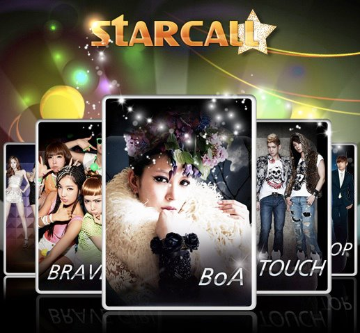 Starcall