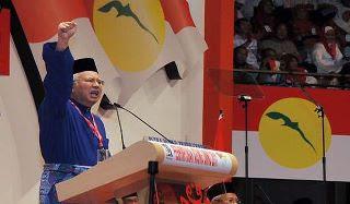 Persidangan Agung UMNO 2011