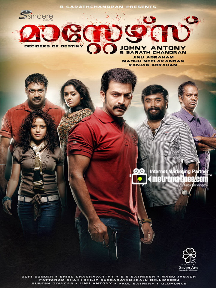 infozone masters malayalam movie review