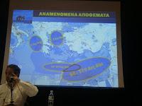 AOZ - ΑΞΙΑ ΚΟΙΤΑΣΜΑΤΩΝ ΦΥΣΙΚΟΥ ΑΕΡΙΟΥ - Ελληνικό Χρέος - Νίκος Λυγερός