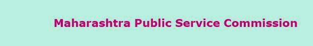 MPSC Recruitment 2014