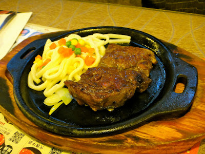 Beef Steak At Dream Mall Kaohsiung Taiwan