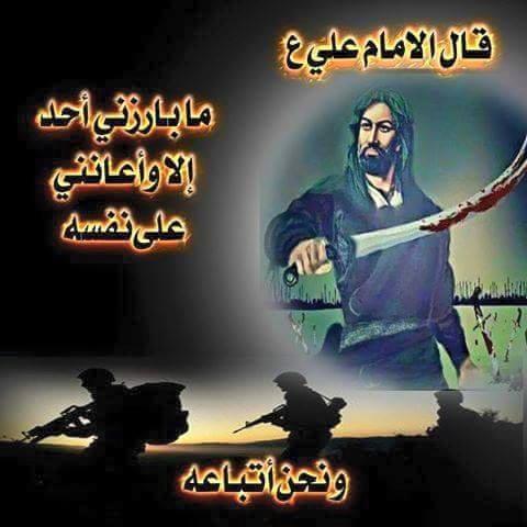 صلاة الله و سلامه عليك  عليك يا امير المؤمنين علي بن ابي طالب