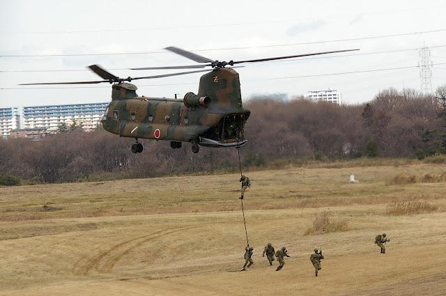 JGSDF 1st Airborne Brigade