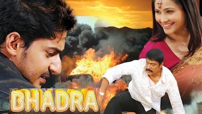 Bhadra 2012 Hindi Dubbed 300mb Free Download