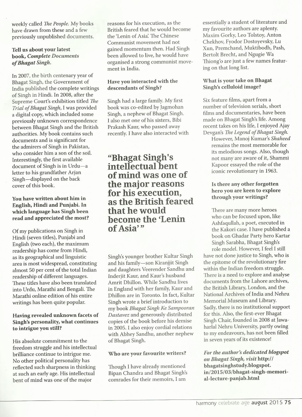 bhagat singh study chaman lal british feared bhagat singh harmony magazine carried in issue my interview on bhagat singh done by suparna saraswati puri