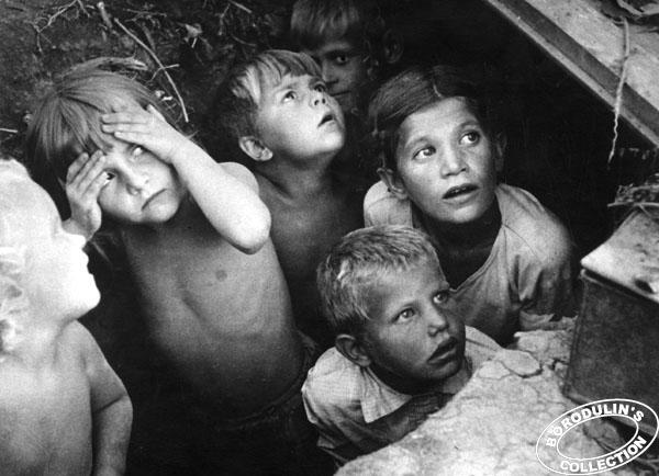 Дети войны 1941 - 1945 года.