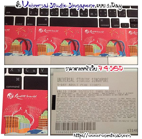 Universal Studios Singapore®: Tickets