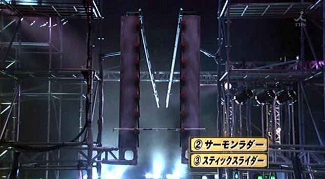 how to build a salmon ladder ninja warrior