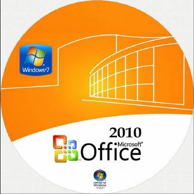 ms office 2010 64 bit activator